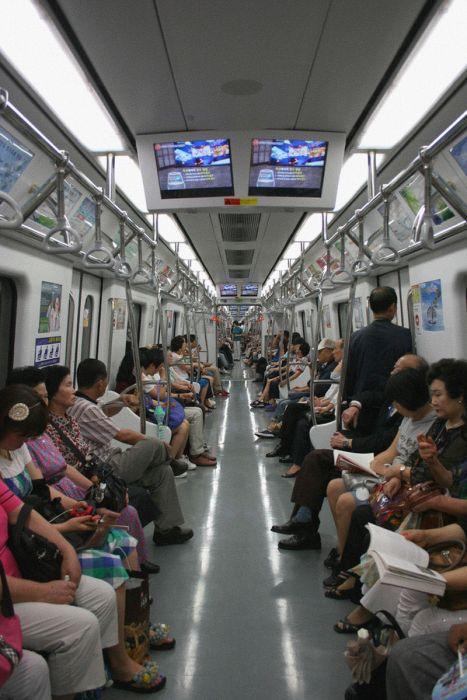 metrogwanju